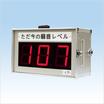 大声測定器『SI-201』【レンタル】 製品画像