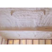 天井吹付用遮熱スペーサー「アクエアートップ」 製品画像