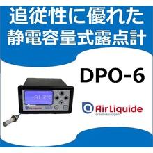 【簡単!手軽に水分測定!】静電容量式露点計『DPO-6』 製品画像