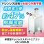 床置型ドレンレススポットエアコン『ASC40BA型』 製品画像