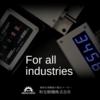 【代理店募集】金型位置決め装置 ダイハイトインジケーター 製品画像