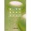 細山熱器『電気湯沸器 総合カタログ』 製品画像
