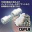 セミコンカプラ総合カタログ 製品画像