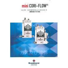 【世界最小の流量計】コリオリ式マスフローメータ/コントローラ 製品画像