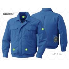 【熱中症対策】綿薄手フルハーネス仕様空調服『KU9055F』 製品画像