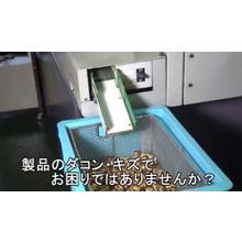【ダコンアンシン導入事例 1】自動車部品精密切削加工業者 様 製品画像