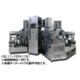 『High-Rate Depo. 圧電膜形成スパッタリング装置』 製品画像