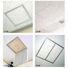内装 天井点検口「シーリングハッチ」 製品画像