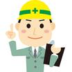 従業員の心と体の安全を守る労働安全衛生とは? 製品画像
