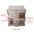 LoRaWANエンドデバイス『OiNET-950NU82』 製品画像