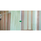 断熱材『アクアフォーム LITE』 製品画像