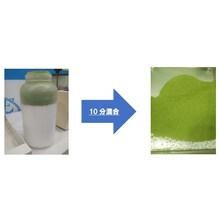 【混合事例】砂糖造粒粉と抹茶パウダーのソフト混合 製品画像
