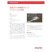 環境水中の無機陽イオンと アンモニウムの測定 製品画像