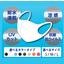 【抗菌・熱中症対策製品】涼感!高機能ストレッチマスク! 製品画像