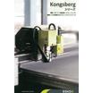 抜き型不要のカッティングマシン『Kongsbergシリーズ』 製品画像