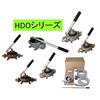 手動式ハンドダイヤフラムポンプ「HDOシリーズ」 製品画像