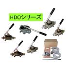 【ハンディポンプ(手動式)】HDOシリーズ 製品画像