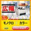 【製品基礎資料】KIP 600 シリーズのご紹介 製品画像