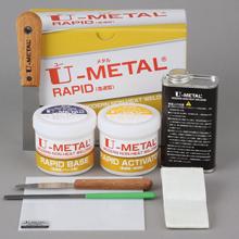 冷間溶着剤 U-METAL 急速型 製品画像