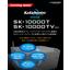 撹拌脱泡装置「カクハンター」SK-10000T/TV 製品画像