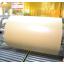 剥離紙加工サービス 製品画像