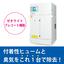 脱臭機能付き レーザー加工用集塵機『PiF-Hシリーズ』 製品画像