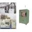 『各種真空成膜装置』 製品画像