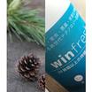 防菌剤『winfresh』 製品画像