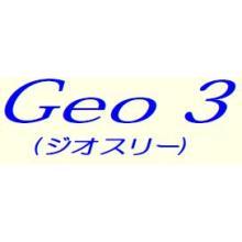 電子納品データ作成支援・地質調査資料作成支援ソフト Geo3  製品画像