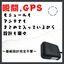 【一体型】GPSモジュール&アンテナ 製品画像