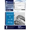 簡単帳票作成ツール「RapidReport」★開発コストを削減! 製品画像
