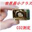 世界最小クラス CO2センサーモジュール『T-200』 製品画像