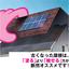 最短1日で屋根リフォーム!塗るより被せる『カバー工法』 製品画像
