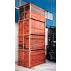 補修・梱包・輸送保管器具 「メタルパレット」 製品画像