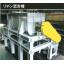 基本型の混合機「リボン混合機」(ミキサー、ブレンダー、混合機) 製品画像