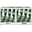 鉛フリーソルダペースト『PSP-V』 製品画像
