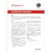 SOLIDWORKS 2019  Composer Data 製品画像