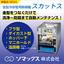 【新製品】金型温調配管用除錆機スカットスSK-35-AFIII 製品画像