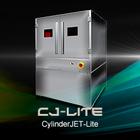 【容器へのアイデアをカタチにしたい企業様必見】CJ-Lite 製品画像