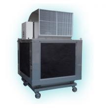 気化式涼風装置『移動オアシスSUPER』 製品画像