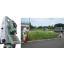 新ひび割れ計測システム工法 『KUMONOS』 製品画像