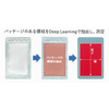【検査システム】領域抽出によるパッケージ検査工程 製品画像