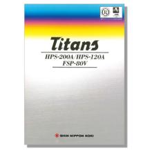 5軸加工機カタログ『Titans』 製品画像