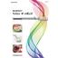 食品業界向け『ヘイシン モーノポンプ』カタログ ※事例多数掲載 製品画像