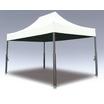 ワンタッチイベントテント『VITABR V2』 製品画像