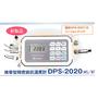 携帯型精密抵抗温度計「プレシジョン・サーモ DPS‐2020」 製品画像