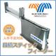 段積スティックフィーダー【ロボット用】 製品画像