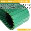 プラスチックモジュラーチェーンWT1515G-W形クローズタイプ 製品画像