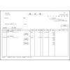 【帳票ツール導入事例】パシフィックシステム株式会社様 製品画像