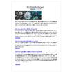 遺伝子組換えSARS-CoV-2と関連抗原とモノクローナル抗体 製品画像